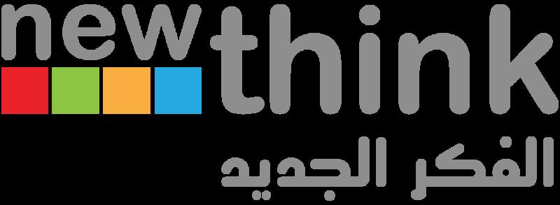 NTnew-logos____final-09-2-800x293-2